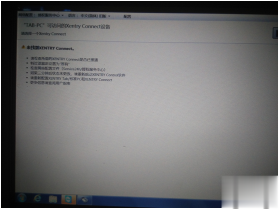 connect-xentry-c5-12 (2)