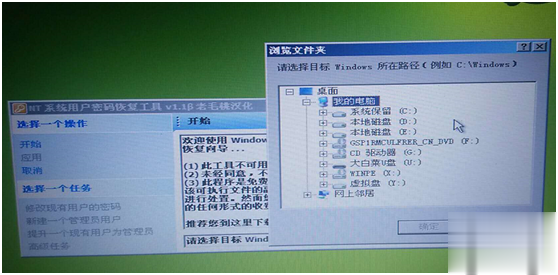 update-xentry-connect-c5-19 (2)