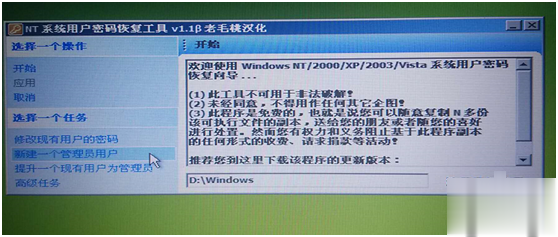 update-xentry-connect-c5-22 (2)