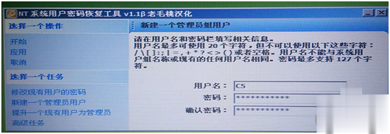 update-xentry-connect-c5-23 (2)