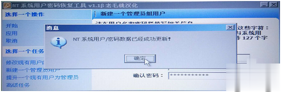 update-xentry-connect-c5-24 (2)